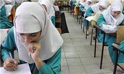 نتایج آزمون مدارس نمونه دولتی در تمام استانها تا پایان خرداد اعلام میشود