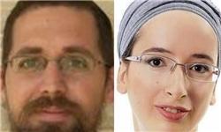نتانیاهو: تلافی میکنیم/ ریولین: شهرکسازی ادامه مییابد