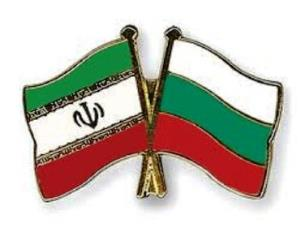 وزیر تجارت بلغارستان در راس یک هیات تجاری اواسط اسفندماه به تهران می آید