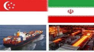 یک هیات بزرگ اقتصادی – تجاری سنگاپور روز جمعه وارد ایران می شود