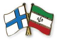 وزیر کشاورزی و محیط زیست فنلاند در رای یک هیات تجاری فردا به ایران می آید