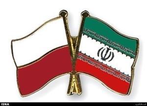 سفر هیات تجاری و اقتصادی اتاق بازرگانی لهستان به ایران