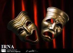 اجرای نمایش های جدید در تماشاخانه ایرانشهر