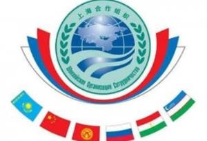 جواب رد سازمان همکاریهای شانگهای به درخواست ایران