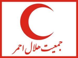 اعزام امدادگران هلال احمر به منطقه زلزله زده خنج فارس