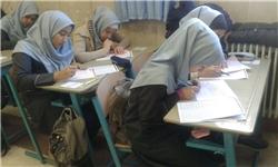 ثبتنام آزمون ورودی به پایههای هفتم و دهم مدارس نمونه دولتی آغاز شد