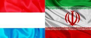 هیاتتجاری لوگزامبورگ در راه تهران