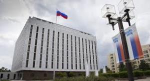 احتمال تعطیلی یکی از کنسولگریهای روسیه در آمریکا