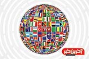 «جهان» را با ما دنبال کنید