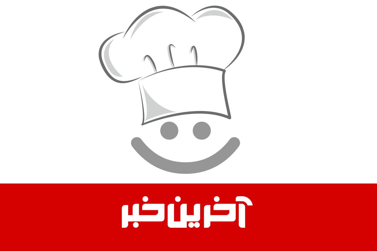 دنیای خوش رنگ غذاها در بخش آشپزی من