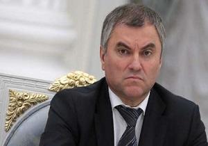 رئیس دومای روسیه: دوره تحریم بهزودی به پایان میرسد