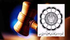 بیانیه اسکودا درباره قتل 2 وکیل