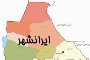 همه متهمان پرونده تعرض در ایرانشهر شناسایی شدهاند