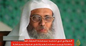 بازداشت مبلغ عربستانی به دلیل انتقاد از رژیم سعودی