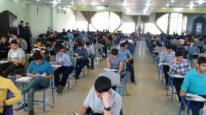 نتایج آزمون مدارس استعدادهای درخشان و نمونه دولتی اعلام شد