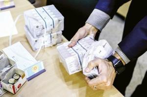 بانکهای ضد تولید