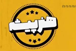 محمدمهدی عسگرپور مسابقه استعدادیابی بازیگری میسازد