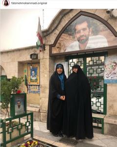 چهره ها/ خانم مجری در کنار مادر شهید «مصطفی احمدی روشن»
