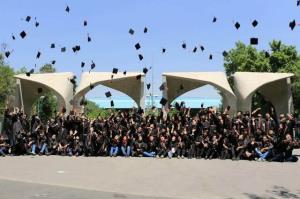حضور ۱۰ هزار داوطلب جویای کار در دانشگاه تهران
