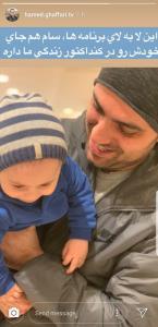چهره ها/ کنداکتور زندگی «حامد غفاری» در دست پسرش