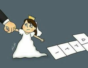 دلیل ازدواج دختران در سنین کودکی چیست؟