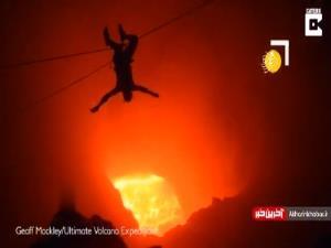 عبور از دهانه آتشفشان فعال با طناب!