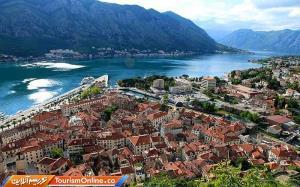 کوه سیاه اروپا کجاست؟