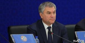 استقبال از رئیس دومای دولتی فدراسیون روسیه