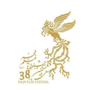 کدام بازیگران برای اولین بار در جشنواره فجر موفق حاضر شدند؟