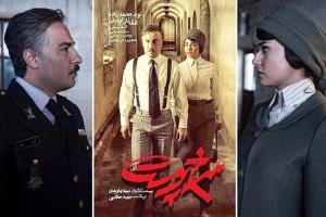 فیلم های شبکه سه در نوروز/ از پخش «ماموریت غیرممکن» و «سریع و خشن» تا «سرخپوست»