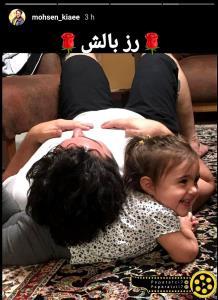 چهره ها/  محسن کیایی و بالش نرمش!