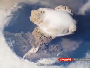 تصویر هوایی از یک آتشفشان فعال در شمال ژاپن