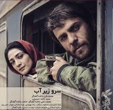 فیلمهای سینمایی آخر هفته از سرو زیر آب تا تنگه ابوقریب