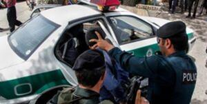 سارقان خشن کرمانشاه دستگیر شدند