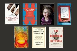 فینالیستهای جایزه بهترین کتاب سیاسی سال