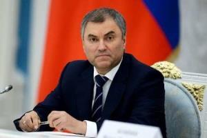 نامه رسمی رئیس مجلس دومای روسیه به لاریجانی و قالیباف