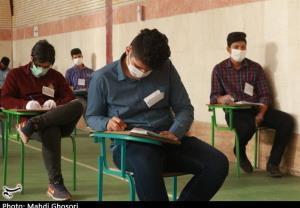 برگزاری آزمون مدارس نمونه دولتی در صبح جمعه ۲۰ تیر