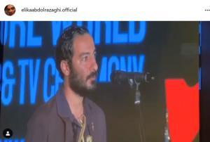چهره ها/ افتخارِ الیکا عبدالرزاقی به نوید محمدزاده