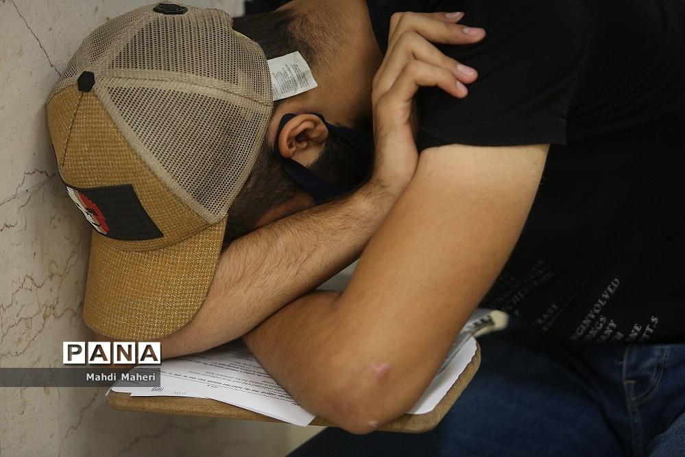 عکس/ داوطلبان خواب آلود کنکور سراسری
