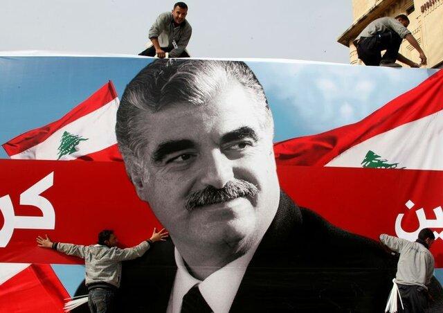 استقبال فرانسه از حکم دادگاه ويژه ترور رفيق حريري