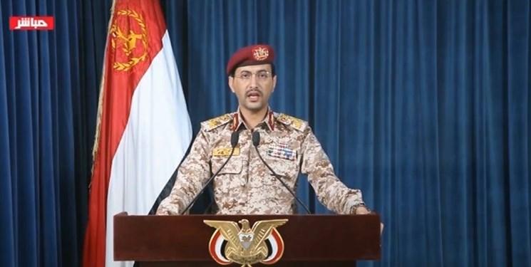 اسامي کشورهاي مرتبط با عناصر القاعده و داعش در يمن اعلام شد