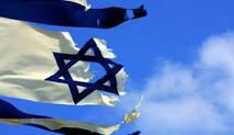 رژیم صهیونیستی: اروپا باید حمایت از ایران را متوقف کند