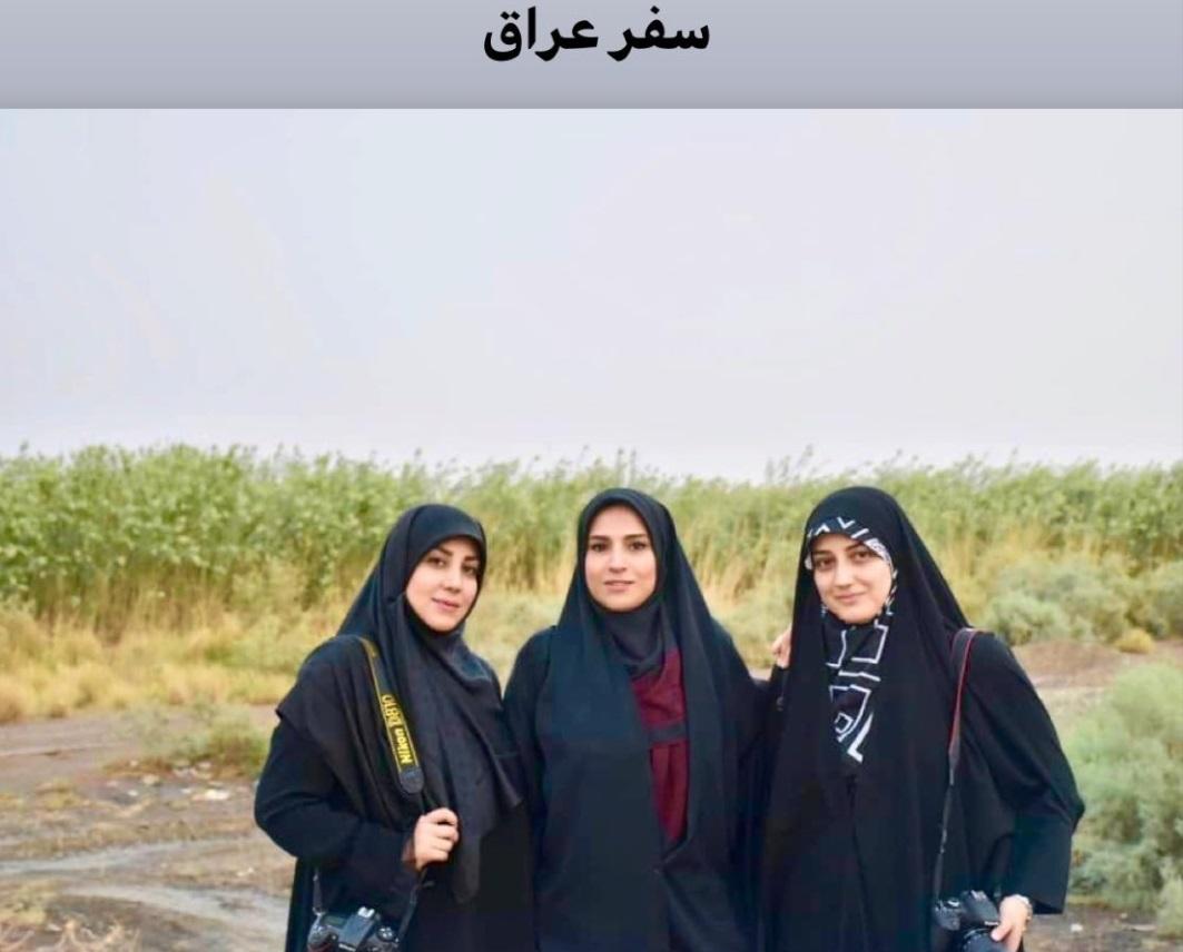 چهره ها/ عکس زهرا چخماقی و دوستانش در سفر به عراق