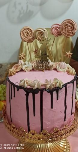از شما/کیک خوشمزه