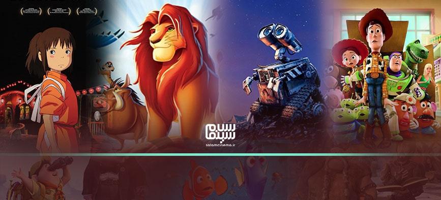 معرفی بهترین و محبوب ترین انیمیشن های تاریخ سینما
