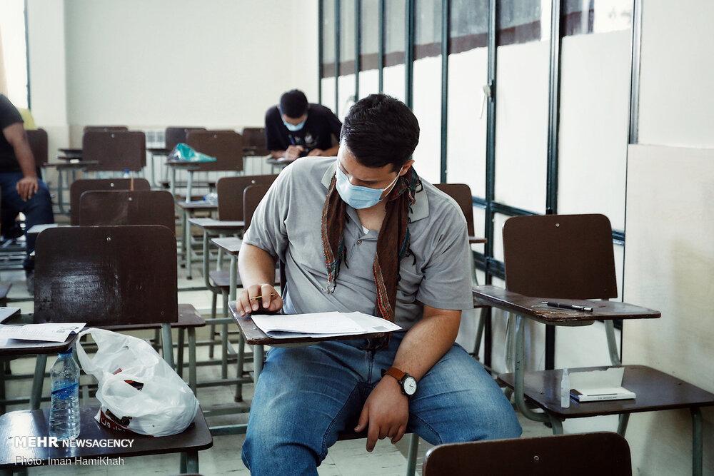 عکس/ داوطلب کنکور با دستمال گردن یزدی