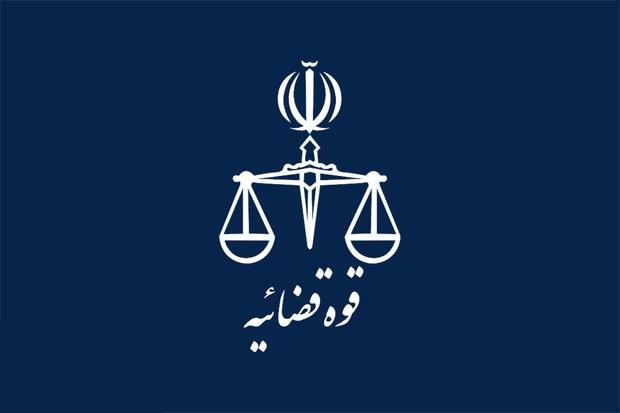 رای پرونده متهمان بیانیه ۷۷ نفر صادر شد