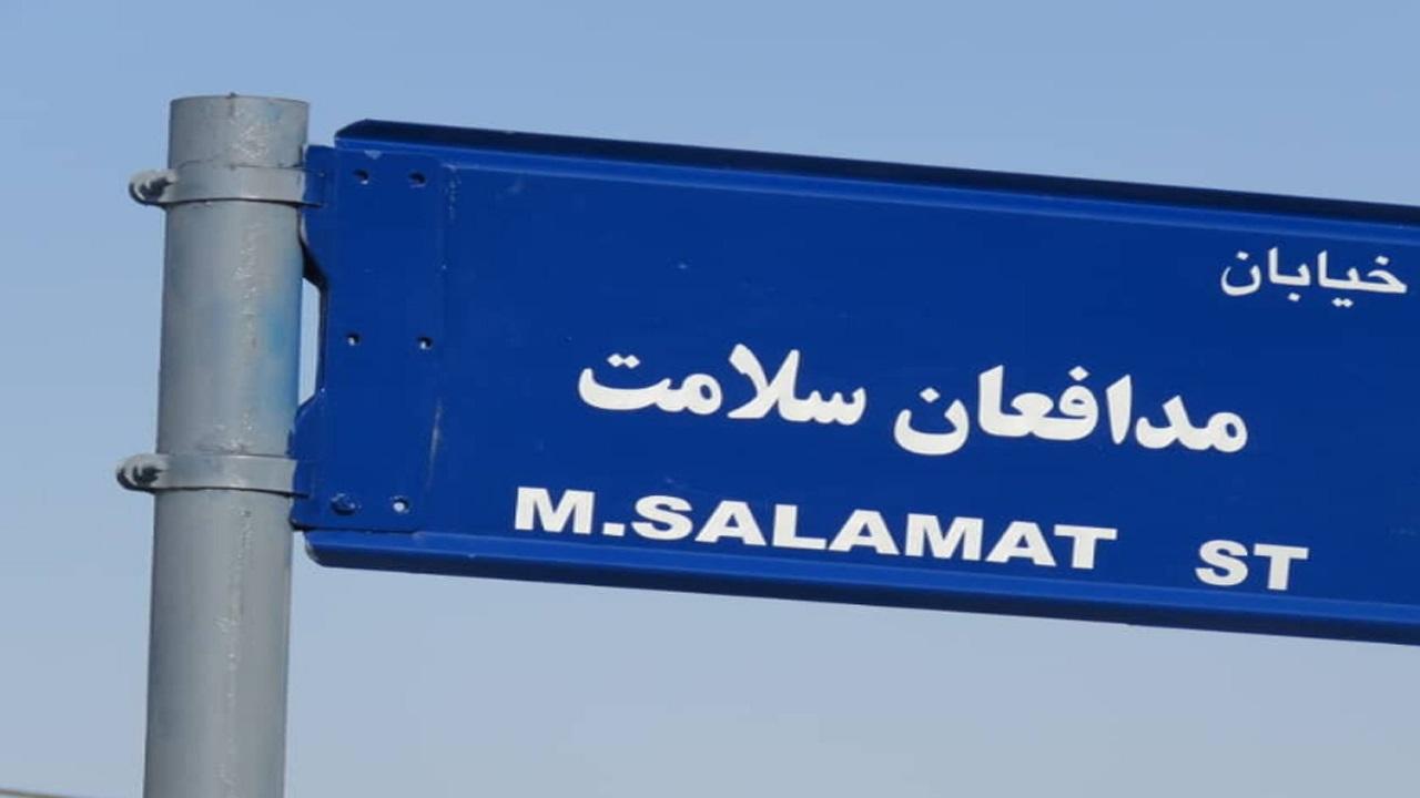 یک خیابان در بوشهر «مدافعان سلامت» نام میگیرد