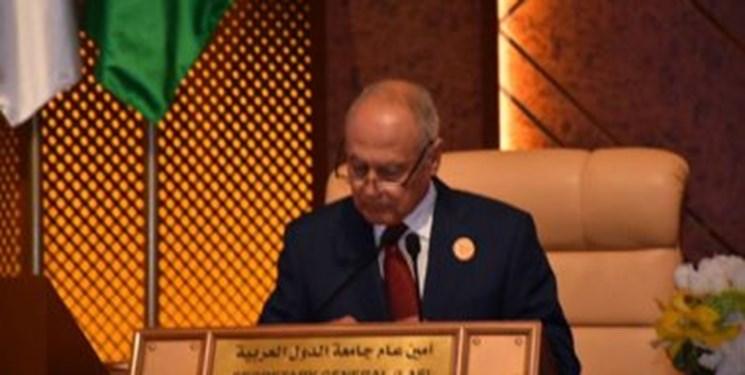شرط اتحادیه عرب برای صلح اسرائیل