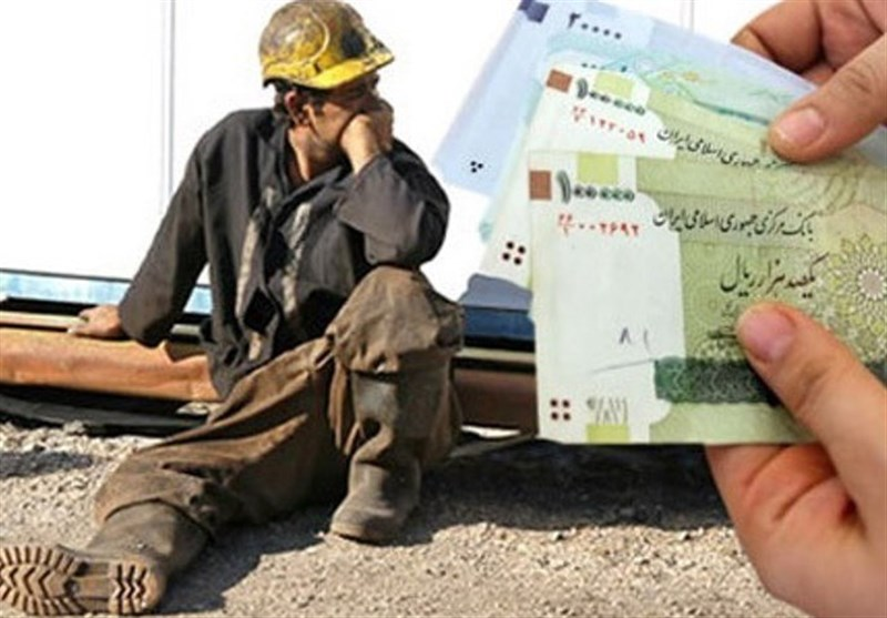 حداقل قانون کارگری 2میلیون 610 هزار تومان شد